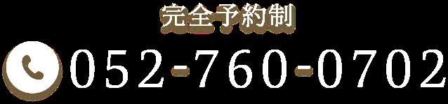 0527600702